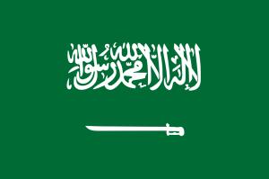 1280px-Flag_of_Saudi_Arabia.svg